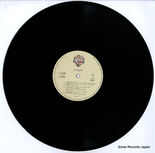 KOBAYASHI, SACHIKO futatabino L-12538 - disc