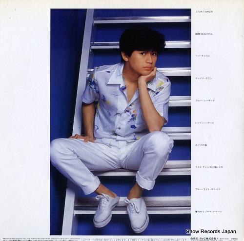 KONDOH, MASAHIKO banzai RHL-8308 - back cover