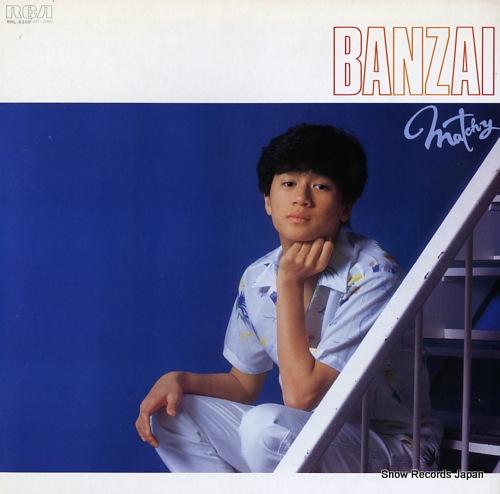 KONDOH, MASAHIKO banzai RHL-8308 - front cover