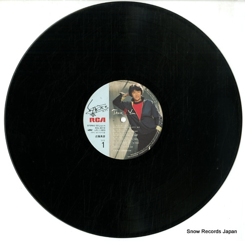 KONDOH, MASAHIKO thank ai you RHL-8016 - disc
