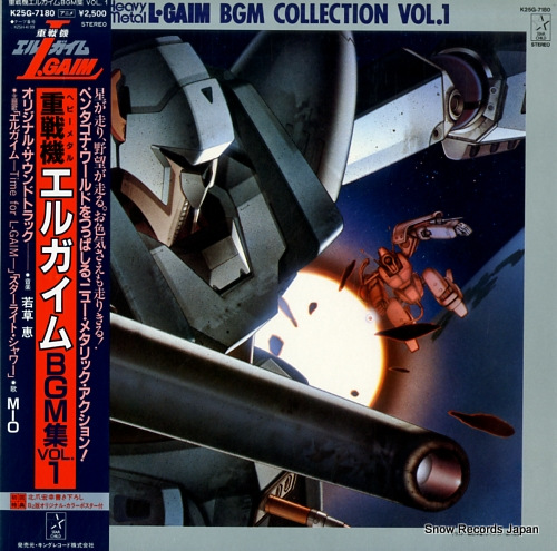 L GAIM bgm collection vol.1 K25G-7180 - front cover