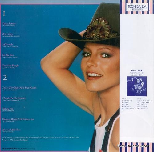 LADD, CHERYL dance forever ECS-81196 - back cover