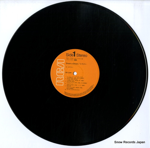 LAZY dream a dream RVL-7205 - disc
