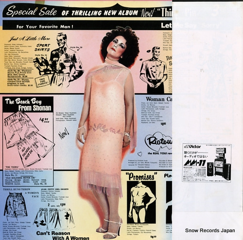 LEWIS, ANN think pink SJX-20081 - back cover