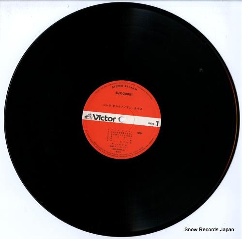 LEWIS, ANN think pink SJX-20081 - disc