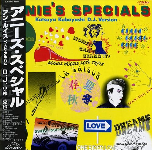 LEWIS ANN - annie's specials - LP