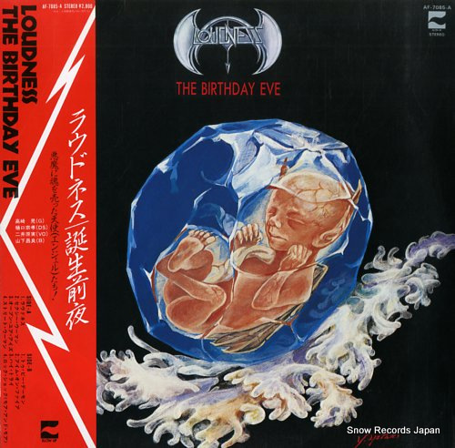 LOUDNESS the birthday eve AF-7085-A - front cover