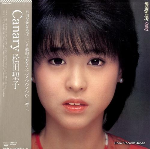 MATSUDA SEIKO - canary - 33T