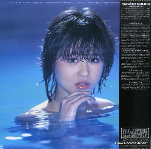 MATSUDA, SEIKO utopia 32AH1610 - back cover