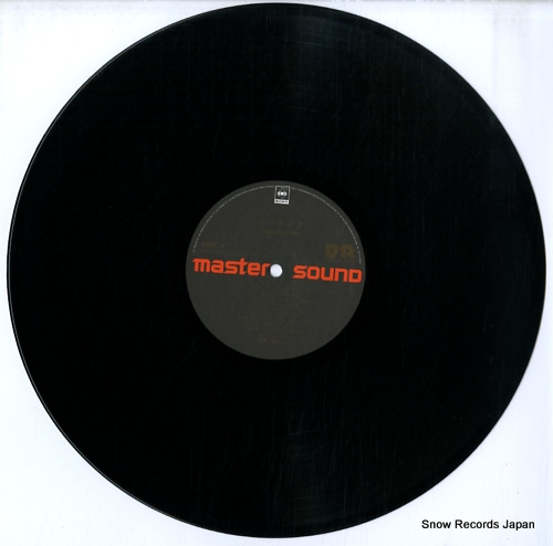 MATSUDA, SEIKO utopia 32AH1610 - disc