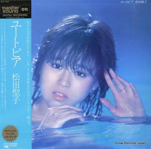 MATSUDA, SEIKO utopia 32AH1610 - front cover
