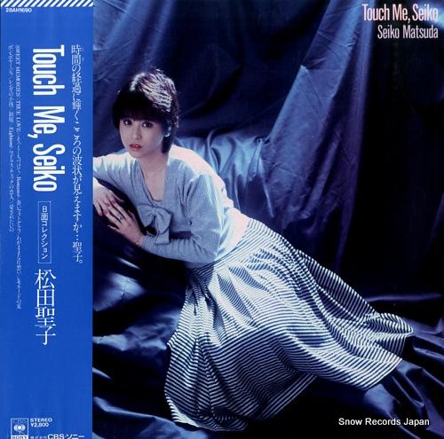 MATSUDA, SEIKO touch me, seiko 28AH1690 - front cover