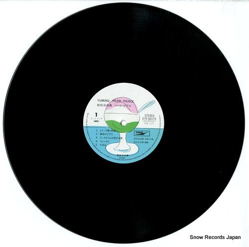 MATSUTOYA, YUMI pearl pierce ETP-90175 - disc