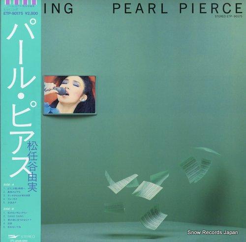 MATSUTOYA, YUMI pearl pierce ETP-90175 - front cover