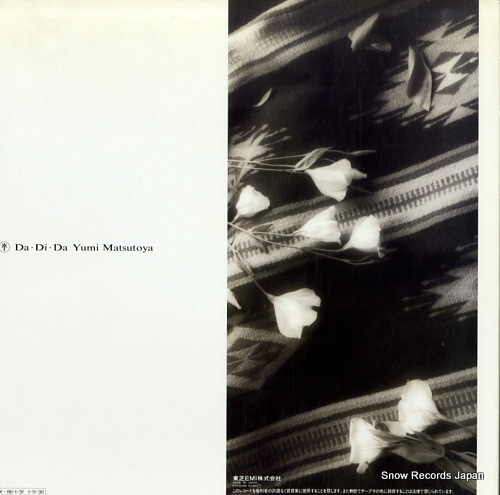 MATSUTOYA, YUMI da di da ETP-90365 - back cover