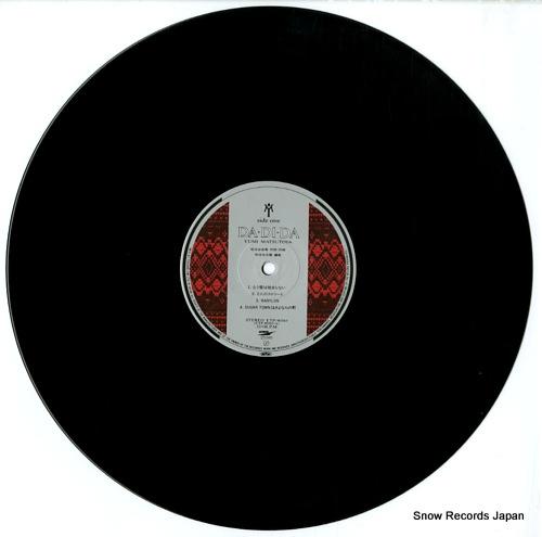 MATSUTOYA, YUMI da di da ETP-90365 - disc