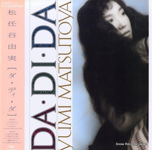MATSUTOYA, YUMI da di da ETP-90365 - front cover