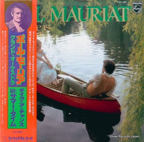 MAURIAT, PAUL how deep is your love FDX-385 - front cover