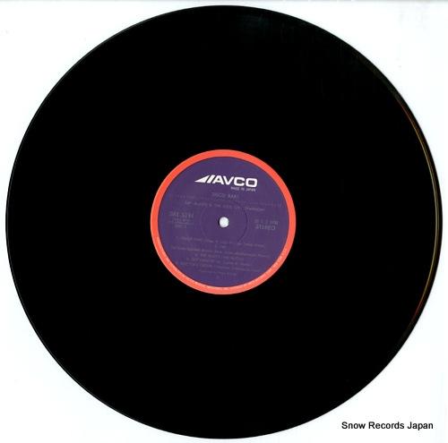 MCCOY, VAN disco baby SWX-6194 - disc