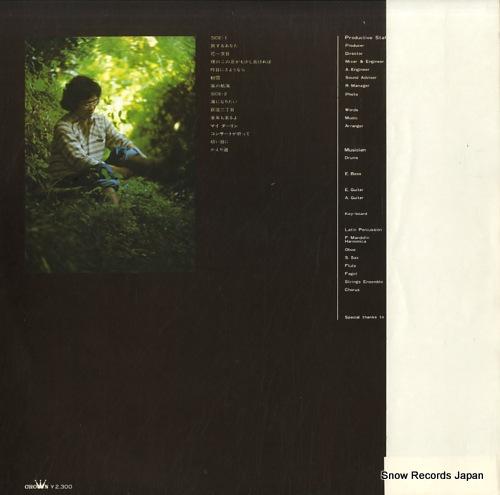 MINAMI, KOSETSU kaeri michi GW-4014 - back cover