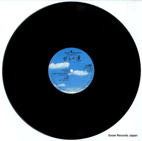 MINAMI, KOSETSU kaeri michi GW-4014 - disc