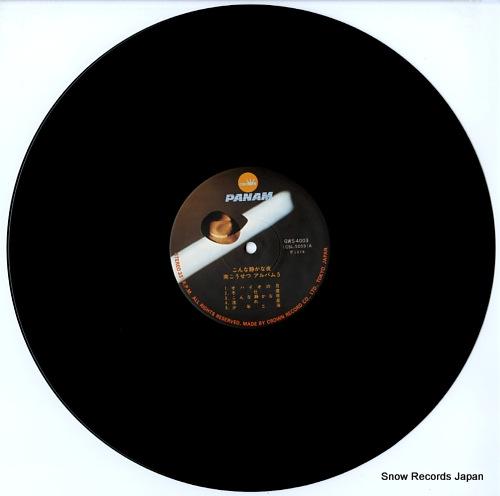 MINAMI, KOSETSU kon na sizuka na yoru GWS-4003 - disc
