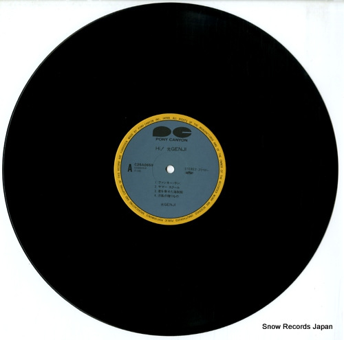 HIKARU GENJI hi! C25A0659 - disc
