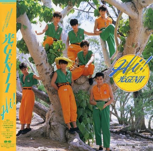 HIKARU GENJI hi! C25A0659 - front cover