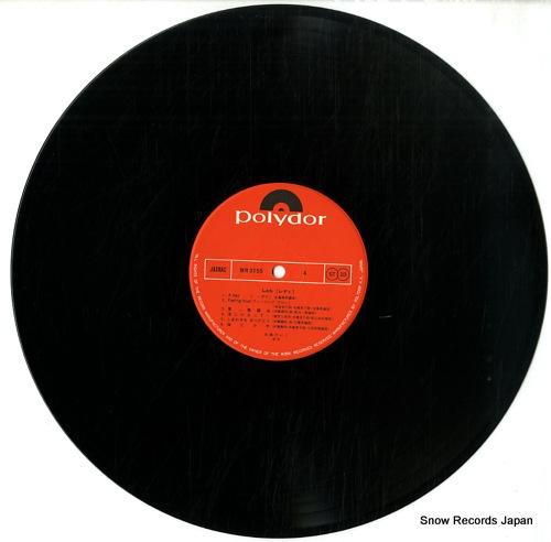 MIZUKOSHI, KEIKO lady MR3155 - disc