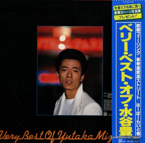 MIZUTANI, YUTAKA very best of yutaka mizutani FLL-5025 - back cover