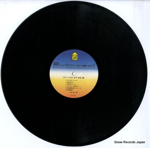 MIZUTANI, YUTAKA very best of yutaka mizutani FLL-5025 - disc