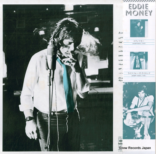 MONEY, EDDIE playing for keeps 25AP1902 - back cover