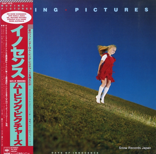 MOVING PICTURES days of innocence 25AP2479 - front cover