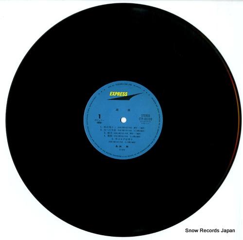NAGABUCHI, TSUYOSHI gyaku ryuu ETP-80109 - disc