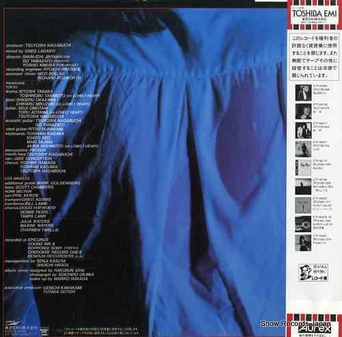 NAGABUCHI, TSUYOSHI hold your last chance ETP-90297 - back cover