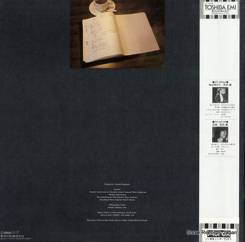 NAGABUCHI, TSUYOSHI kanpai ETP-90017 - back cover