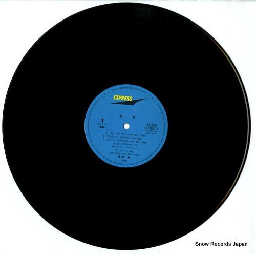 NAGABUCHI, TSUYOSHI kanpai ETP-90017 - disc