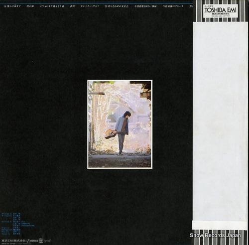 NAGABUCHI, TSUYOSHI kaze wa minami kara ETP-80065 - back cover