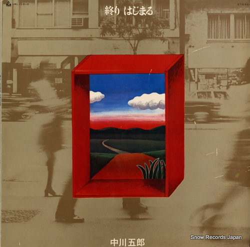 NAKAGAWA, GORO owari hajimaru URL-1010 - front cover