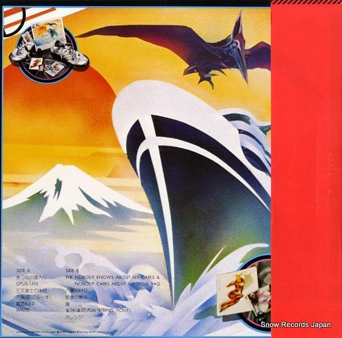 NAKAGAWA, ISATO 1310 25AH186 - back cover
