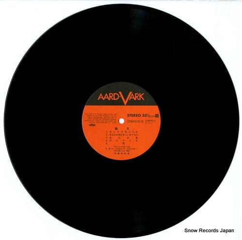 NAKAJIMA, MIYUKI ringetsu C28A0141 - disc