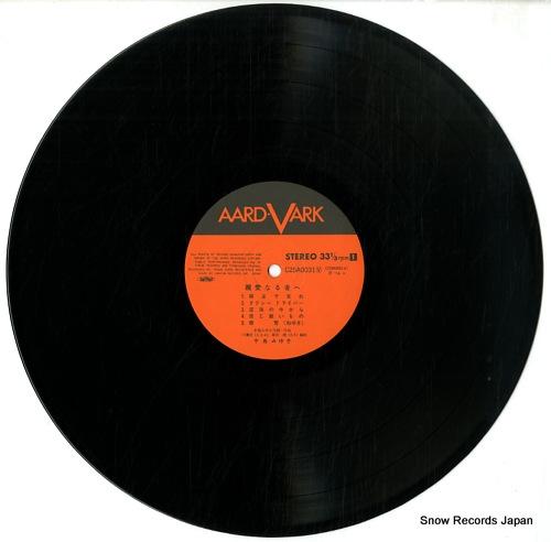 NAKAJIMA, MIYUKI shinai naru monoe C25A0031 - disc