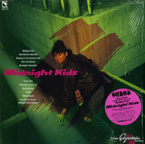 中村あゆみ midnight kids 28HB-7001