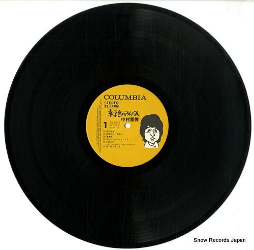 NAKAMURA, MASATOSHI karashiiro no album PX-7045 - disc