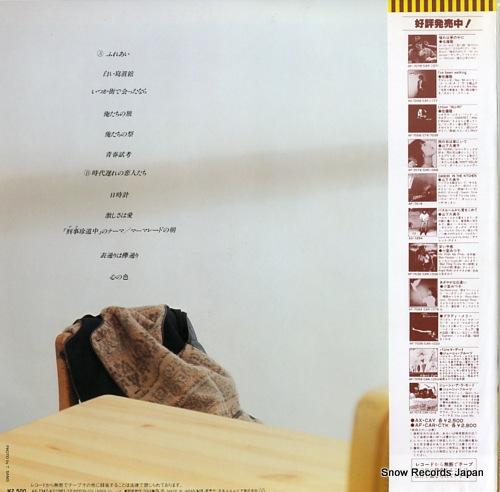 NAKAMURA, MASATOSHI memorial AX-7347-A - back cover