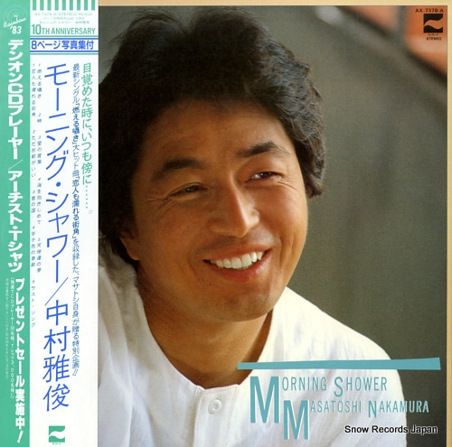 NAKAMURA, MASATOSHI morning shower AX-7378-A - front cover