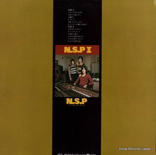 NEW SADISTIC PINK n.s.p ii AV-3010 - back cover