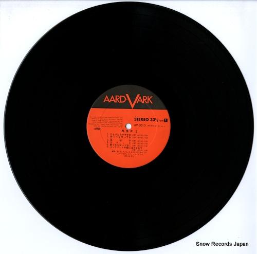 NEW SADISTIC PINK n.s.p ii AV-3010 - disc
