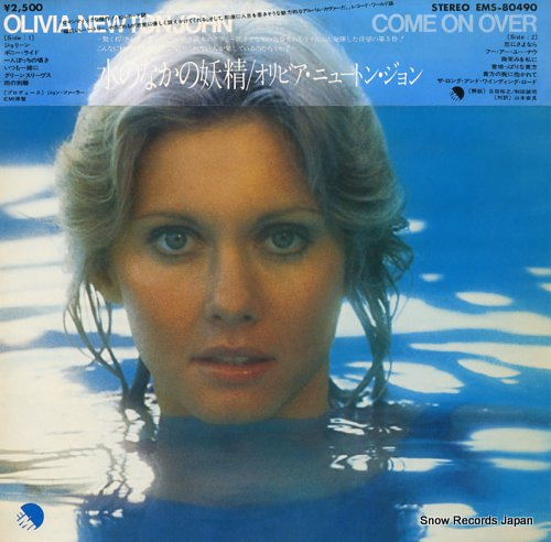 NEWTON-JOHN, OLIVIA come on over EMS-80490 - front cover
