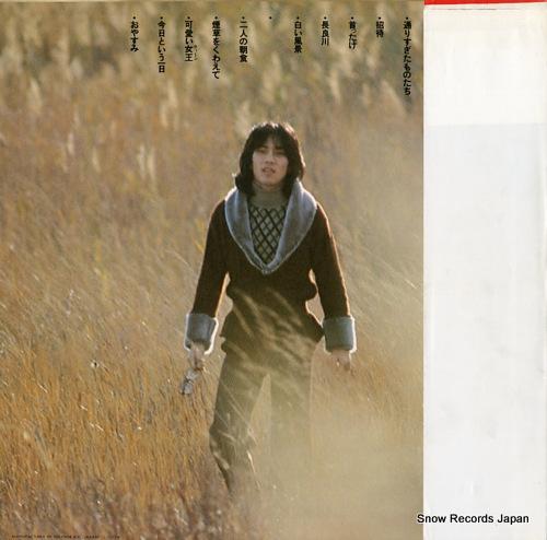 NOGUCHI, GORO goro and hiroshi / toori sugita monotachi MR2285 - back cover